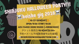 SHINJUKU HALLOWEEN PARTY! keiske gig 2018 autumn